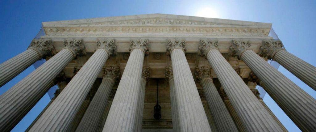 Δικαστικό Μέγαρο